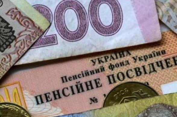 С начала месяца в Украине выплачено пенсий на сумму более 37 млрд гривен