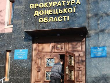 В Донецкой области впервые за годы вооруженного конфликта оглашен приговор за пропаганду войны