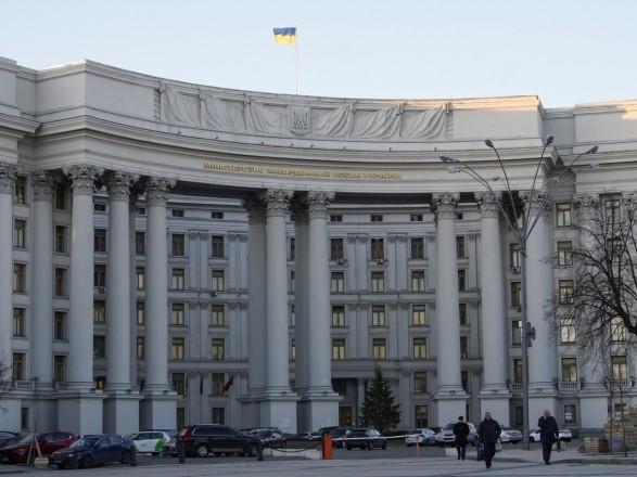Украина отреагировала на намерение США выйти из Договора по открытому небу