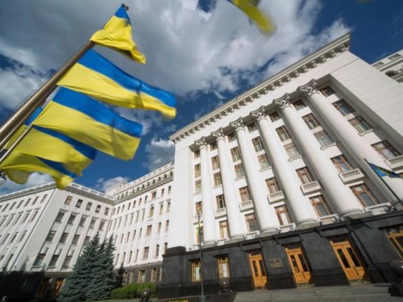 У Зеленского обсудили переход к адаптивному карантину: шесть областей не готовы