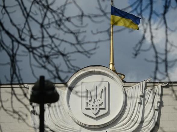 Разумков призвал к оперативному расследованию обстоятельств гибели нардепа Давыденко