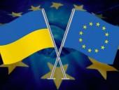 Представники України та Енергоспівтовариства обговорили стабілізацію українського енергоринку: деталі