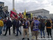 У Нацполіції відзвітувалися, як пройшов мітинг у центрі Києва