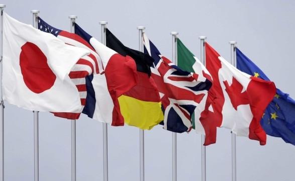 США планируют перенести саммит G7 на конец июня