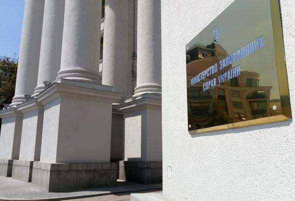 Украина и Португалия договорились о развитии торговли и инвестиций между странами