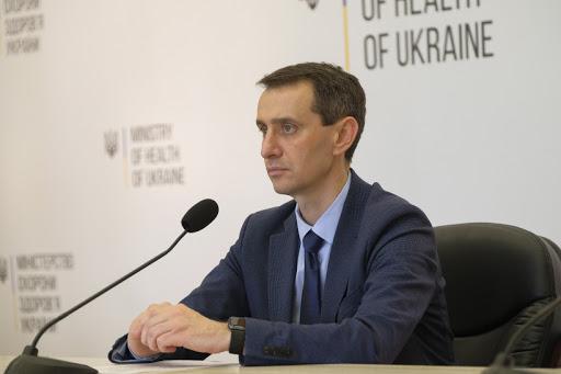 Украина не закупила средства индивидуальной защиты из-за дефицита на глобальном рынке - Ляшко