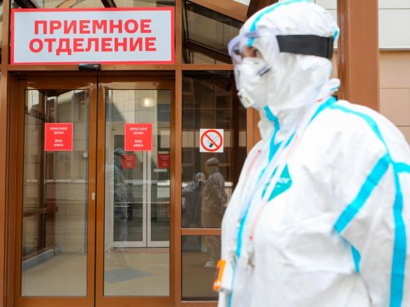 Пандемия: за сутки в РФ обнаружено почти 9 тысяч больных COVID-19, в целом - более 360 тысяч инфицированных