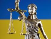 Суд відклав розгляд апеляційних скарг на виправдувальний вирок  директора ТОВ «ЗТМК»