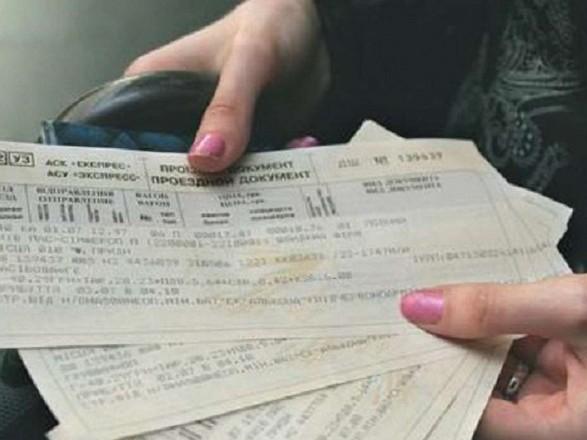 З понеділка буде припинено продаж квитків із залізничної станції Івано-Франківська