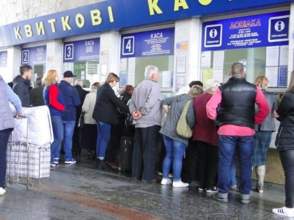 За три дня украинцы приобрели 21 тыс. железнодорожных билетов на поезда