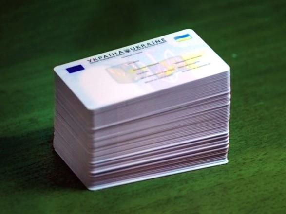 Идентификационный код для 14-летних теперь будут оформлять вместе с ID-картой