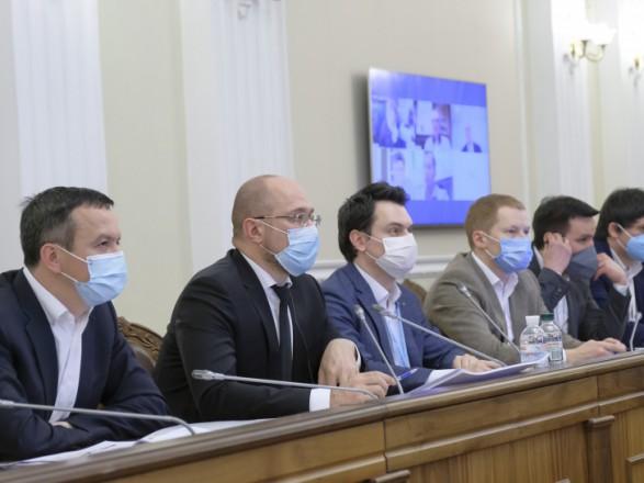 Шмыгаль рассказал, кто ответственный за дефицит лекарств и средств в медучреждениях
