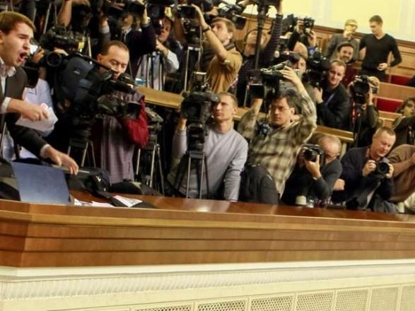 В Раде введут карантинные послабления для СМИ: что изменится
