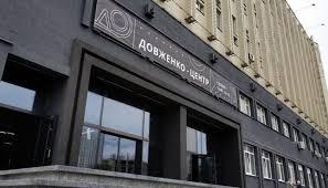 Минкульт направит в Минфин доработанную программу для финансирования Наццентра Довженко