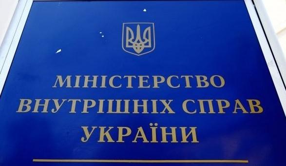 В Киевской области задержали чиновника, который в качестве взятки хотел получить квартиру