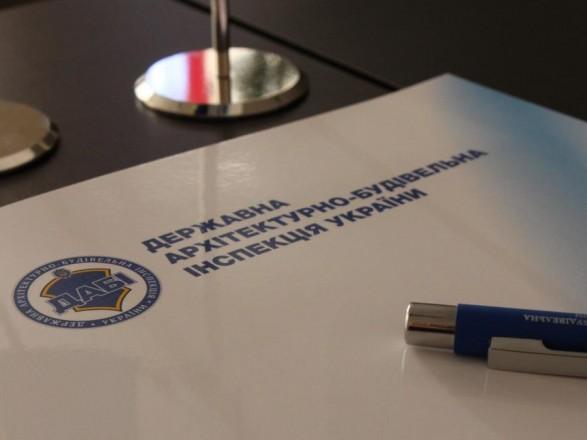 Расследование выявило главных фигурантов коррупционных схем в ГАСИ - СМИ