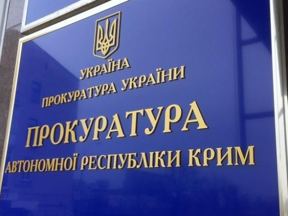 """Из-за обысков у """"Свидетелей Иеговы"""" в оккупированном Крыму открыто производство"""