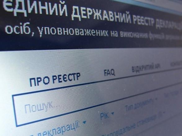 Осталось три дня: в Украине 6% чиновников до сих пор не подали э-декларации