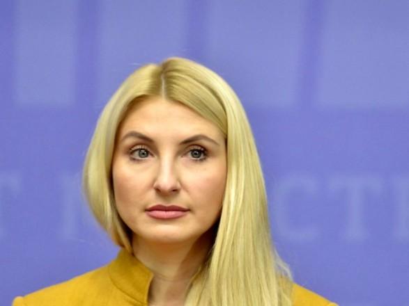 """Дело """"Золотого мандарина"""": ВАКС оставил без изменений размер залога Бернацкой"""