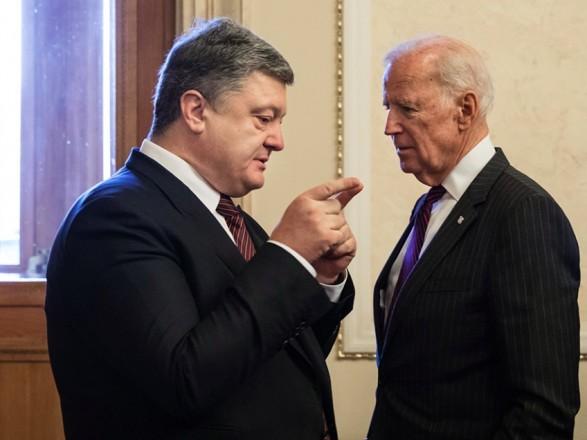 Разговор Порошенко с Байденом: ГБР подтвердило, что открыто дело из-за прослушивания