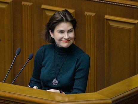 Венедиктова рассказала, когда подпишет подозрение Порошенко