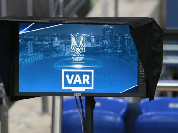 Три стадиона в Украине оборудовали в соответствии с техтребованиями VAR