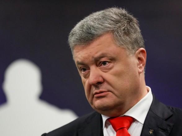 В музее Гончара заявили, что ГБР арестовало коллекцию картин Порошенко