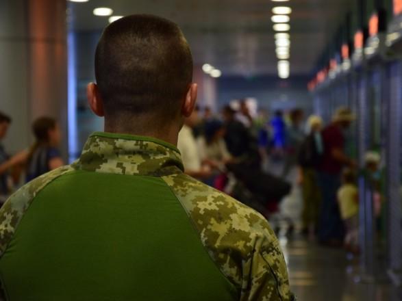 """Пограничники спасли жизнь иностранцу в аэропорту """"Борисполь"""""""