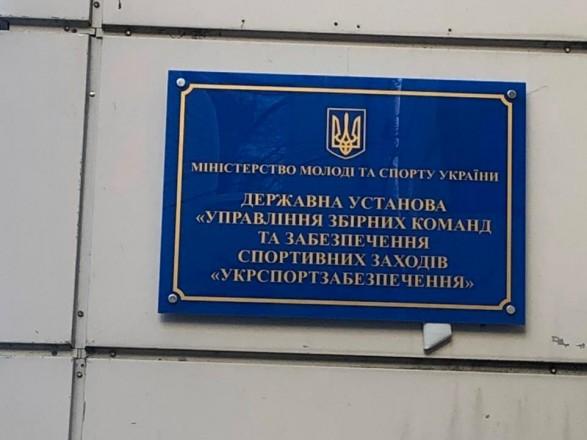 Топ-чиновника из учреждения Минмолодьспорта будут судить за 100 тыс. грн взятки