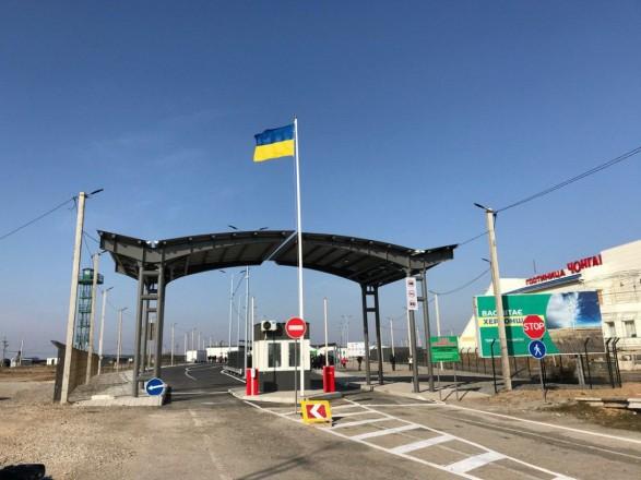 Похищение украинского военного на админчерте с Крымом: в ВСУ рассказали детали