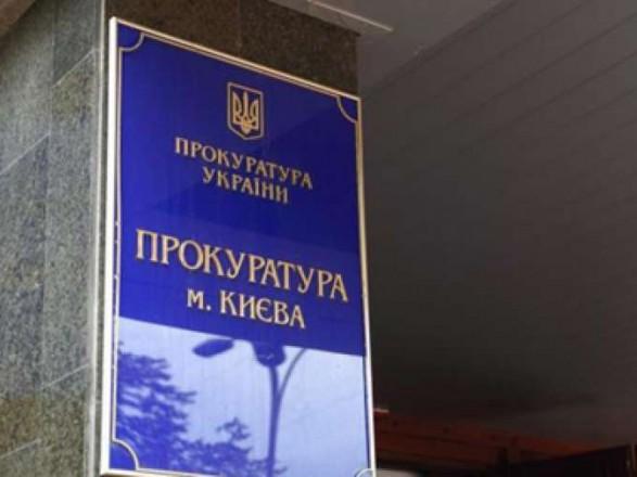 В Киеве мужчину подозревают в развращении 13-летних школьниц