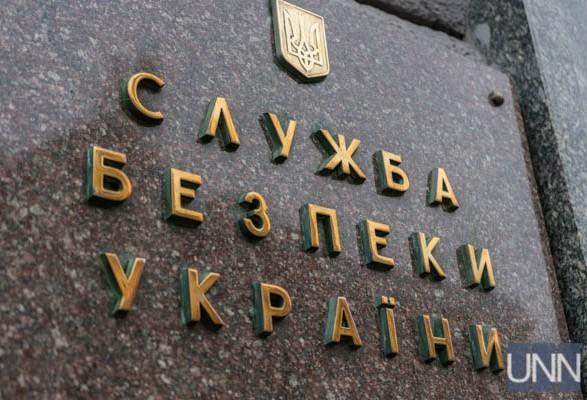 С 2014 года СБУ запретила въезд в Украину около 10 тысячам иностранцев