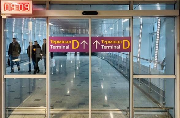 "Аэропорт ""Борисполь"" подсчитал убытки за период карантина"