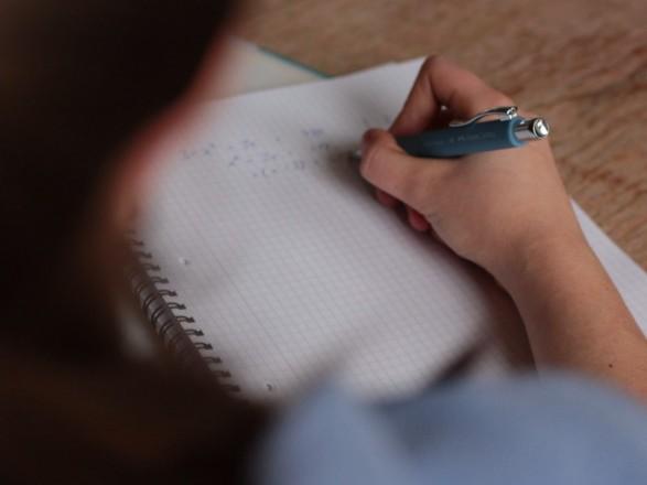 В Киеве планируют отменить ГИА для 11-классников