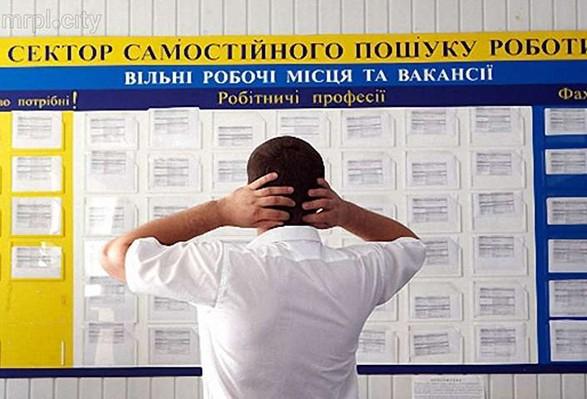 Кабмин планирует изменить процедуру относительно пособия по безработице на период карантина