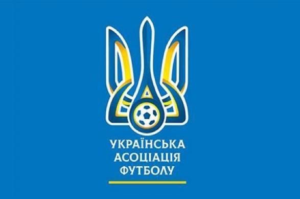 Як подати заявку на участь у футзальному сезоні 2020/2021 рр.