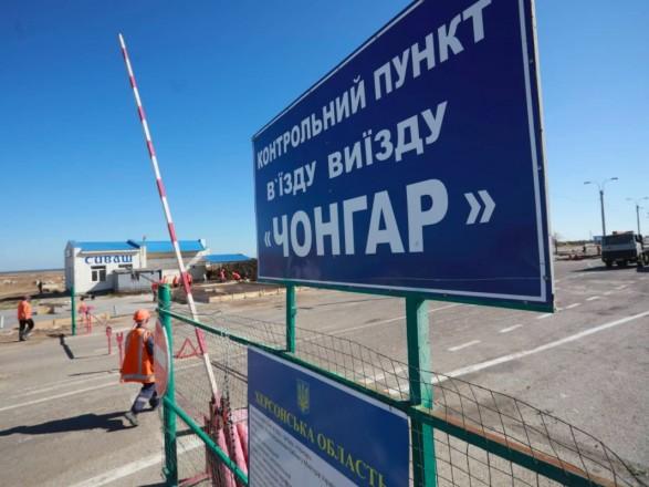 Стало известно, когда на админчерте с оккупированным Крымом возобновят работу КПВВ