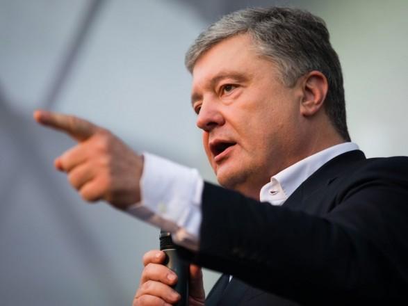 Свідчення Порошенка у справі Януковича: деталі – новини на УНН ...