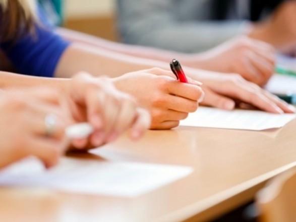 Рада разрешила выпускникам составлять ГИА по желанию