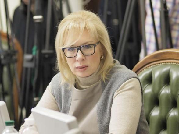 В 2019 году из-за нарушения прав к омбудсмену обратилось около 50 тысяч граждан - Денисова