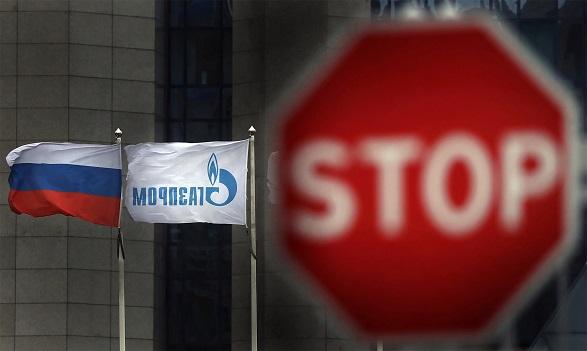 """Нафтогаз призвал Конгресс США одобрить расширение санкций против """"Северного потока-2"""""""