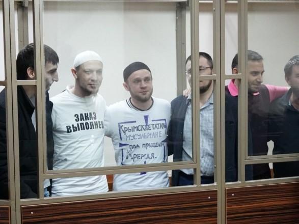 """МИД выразил протест из-за преследования Россией шестерых крымчан по """"делу Хизб ут-Тахрир"""""""