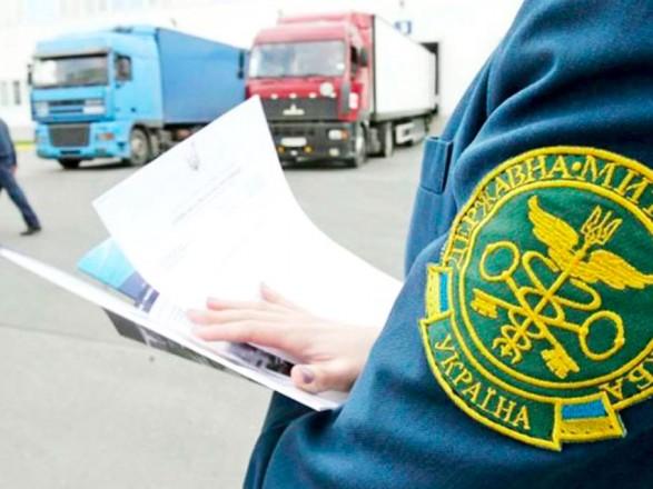 Зеленский подписал указ о праздновании Дня таможенника
