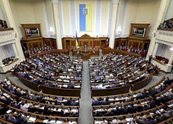 В Раде разрабатывают законопроект об уголовной ответственности за поддержку оккупации Крыма