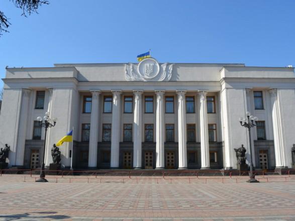 Комитет рекомендовал ВР рассмотреть законопроект о построении эффективной системы реабилитации