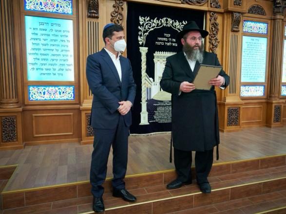 Зеленский в Херсоне посетил местную синагогу