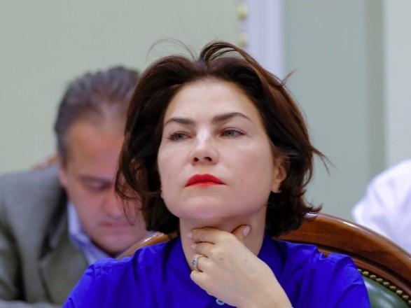 """""""Все еще впереди"""": Венедиктова анонсировала """"посадки ТОП-коррупционеров"""""""