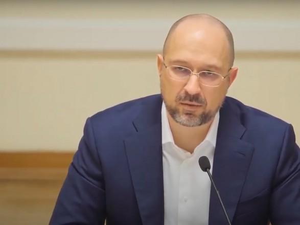 Шмыгаль не исключает новых ограничений движения транспорта в некоторых регионах Украины