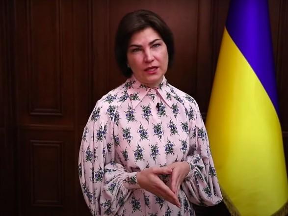 Венедиктова отчиталась о первых 100 днях своей работы в ОГПУ