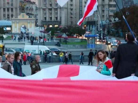 Завтра в центре Киева проведут марш солидарности с Беларусью